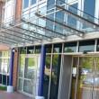 Eingangsüberdachung Volksbank OHZ